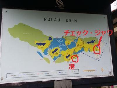 Pulau_Ubin_Check_Java