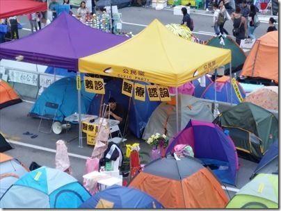 HongKong-2014-11-346_R