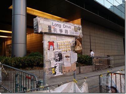 HongKong-2014-11-416_R