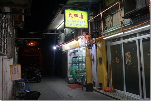 HKG_2016DEC-439_R4