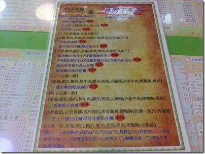 HKG_2016MAY_001_d3