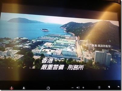 HKG_2016NOV_115_R01