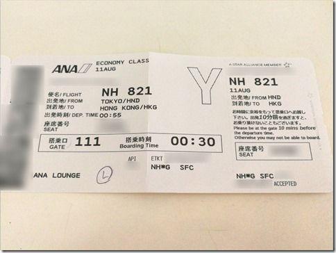 HKG2017AUG-004_R1