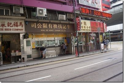 HKG_2015OCT_DSC02730_R