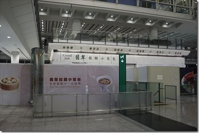 HKG_2015OCT_DSC02350_R