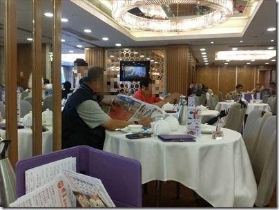 HKG_2016NOV_304_R01