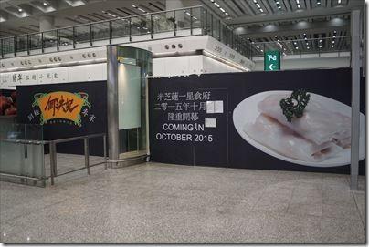 HKG_2015OCT_DSC02352_R