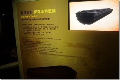 HKG_2015OCT_DSC02666_R