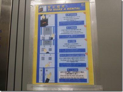 HKG-Locker-Inst-002_R31