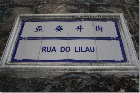 Macau_2016DEC-083_R2