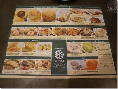 TimHoWan_menu_001_R4