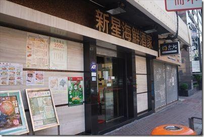 HKG_2015OCT_DSC02414_R