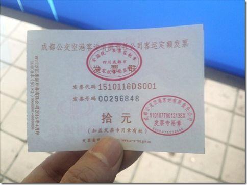 Macau-CTU-2016DEC-057_R1