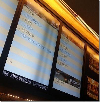 winsor_menu