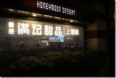 HKG-2016NOV-364_R21