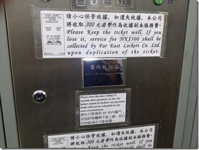 HKG-Locker-Inst-004_R31