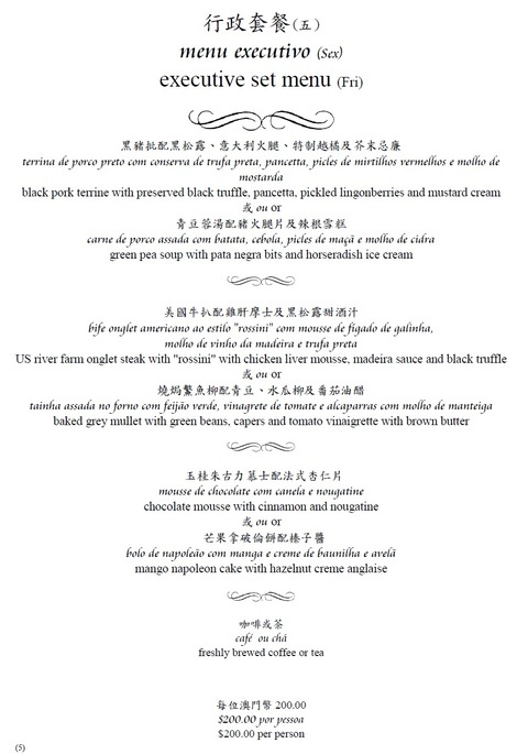 ift_menu
