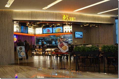 Macau-CTUs-201612-206_R2
