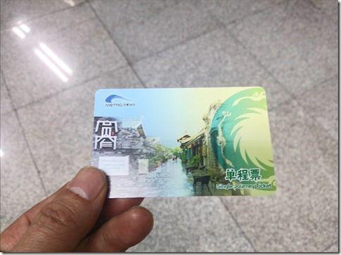 Macau-CTU-2016DEC-095_R1