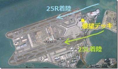 HKG_25R_Land1