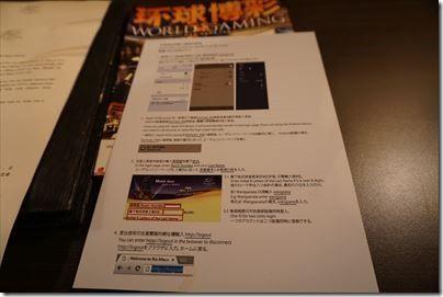 HKG_2014_1228_DSC02746_R