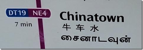 stationname