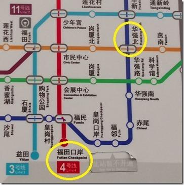 subwayroute