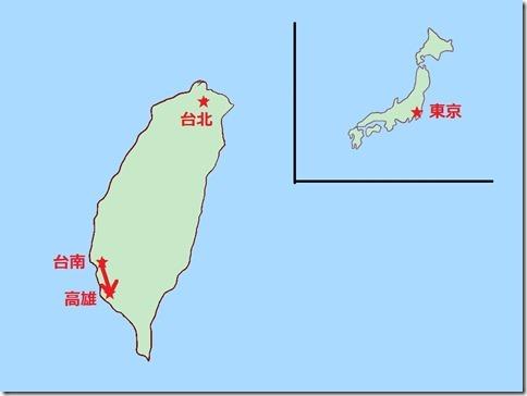 taiwan_takao