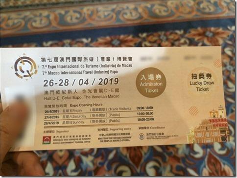 ticket_MICE