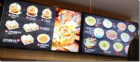 xiaoyang_menu
